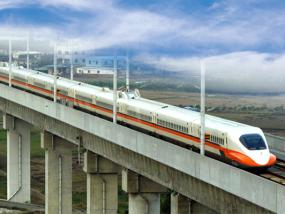 台北至板桥双向高铁乘车券