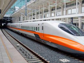 台北至左营双向高铁乘车券