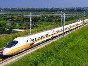 台北至桃园双向高铁乘车券