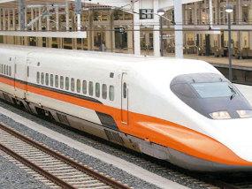 台湾高铁单程车票(嘉义起讫)