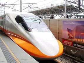 台湾高铁单程车票(台中起讫)