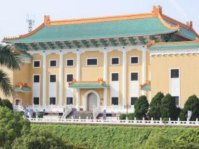 台北故宫+顺益博物馆联票