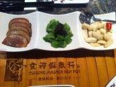 食神锅奉行(新加坡店)
