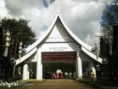 泰國梅州大學