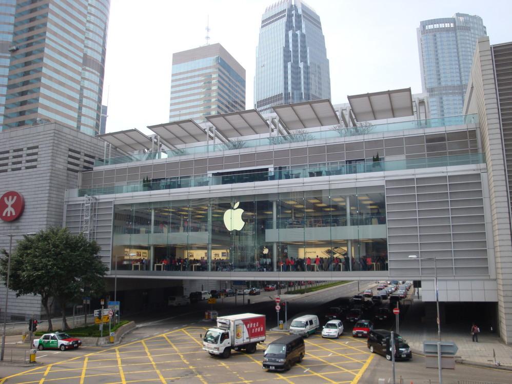 中环苹果专卖店