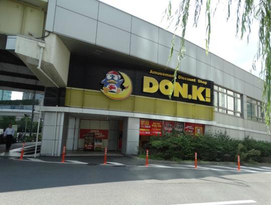 唐吉诃德(新宿店)