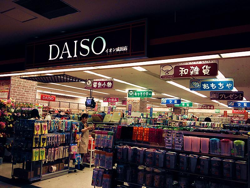 Daiso(原宿竹下通店)
