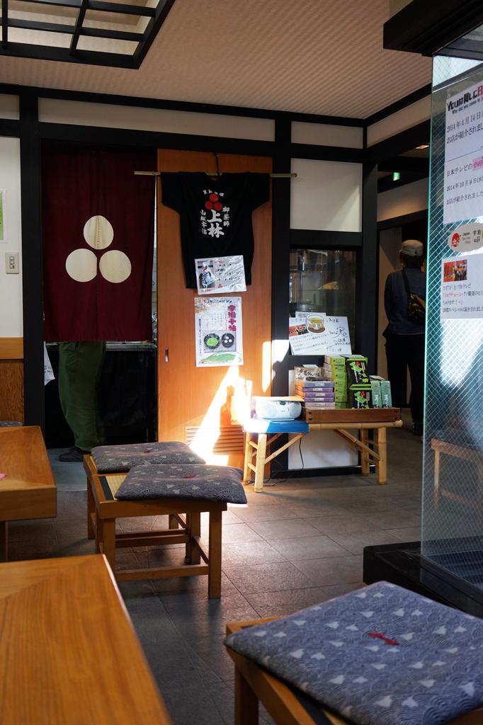 上林春松日本茶专卖店(本店)