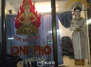 One Pho Massage