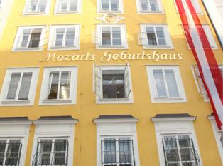 莫扎特出生地博物馆