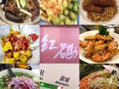 【HONGKONG】红磡区美食推荐
