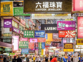 香港旅游小贴士