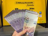 吉隆坡换钱攻略,原来这样换钱最合算!