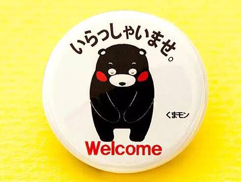 给吃货小伙伴们,去日本旅游要会的几句常用日语