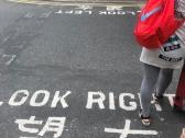 香港交通小常识