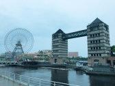 日本旅游小贴示(关东部分)