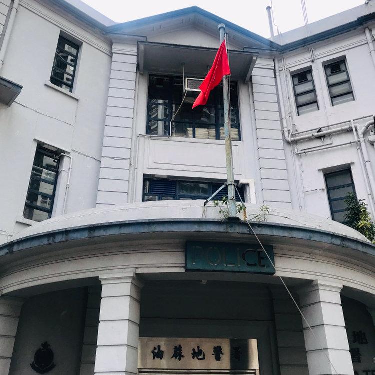 香港拔草游记
