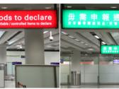 香港签注,港澳通行证办理详细介绍
