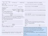 泰国签证办理详情介绍(办理攻略,材料,流程及出入境信息))
